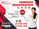 Company Registration Others
