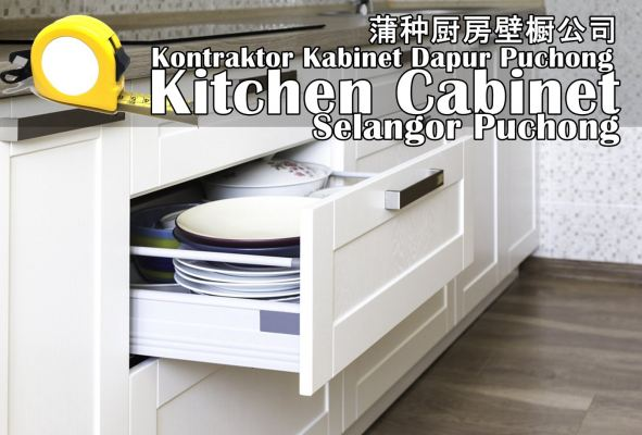 Puchong Kitchen Cabinet Shop Listing