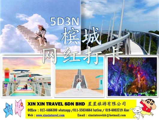 5D3N Amazing Pinang