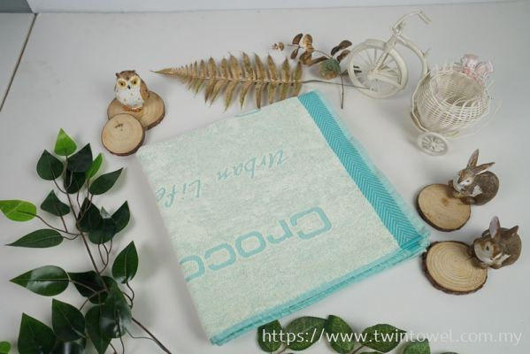 Interwoven Towel