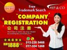 New Formation Compay Registration Register New Sdn. Bhd.