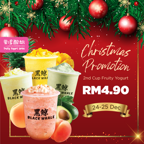 Exclusive Christmas Deal RM4.90 for Fruity Yogurt