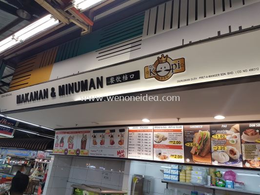 Canteen Lettering Signboard