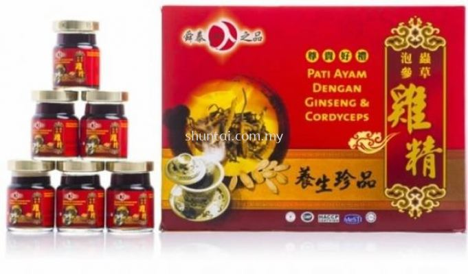 Chicken Essence with Ginseng and Cordyceps
