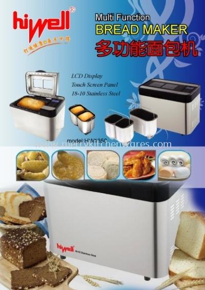 Hiwell Multi Function Bread Maker(HW1350)