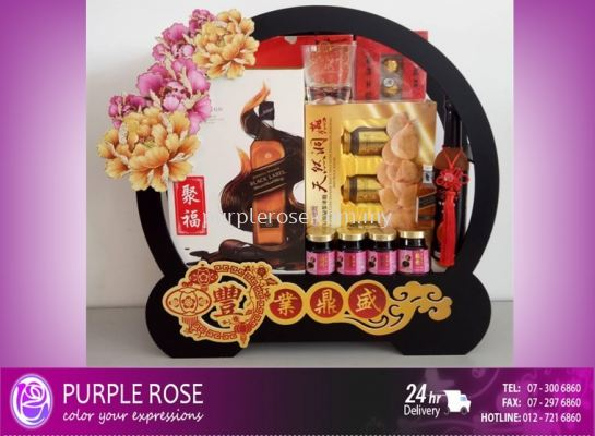 Hamper Set(Singapore SGD366)-12
