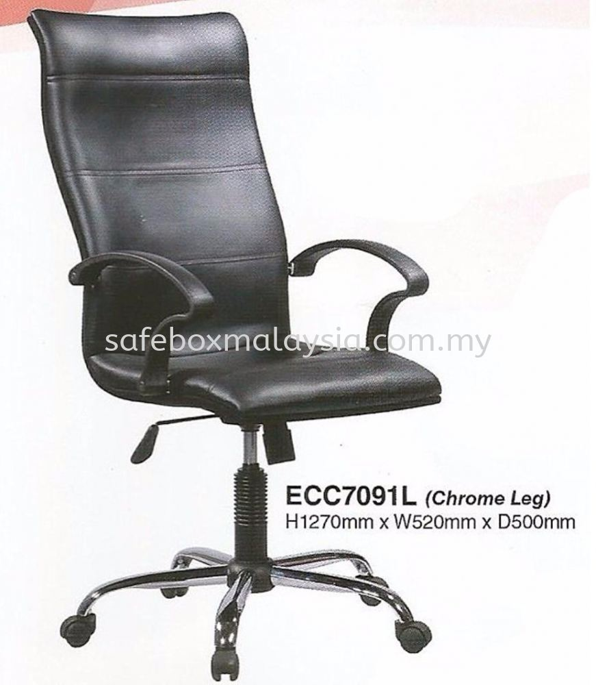 LEATHER OFFICE CHAIR WITH CHROME LEG