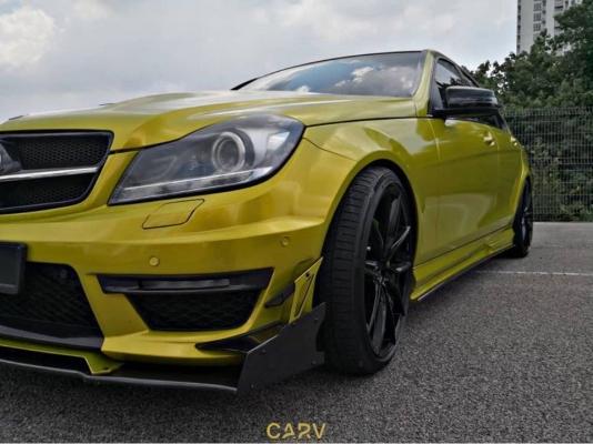 CARV1818 - Super Glossy Metallic Lemon Yellow