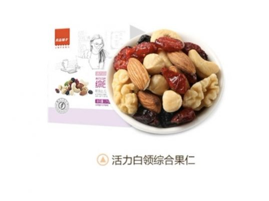 Mixed Fruits & Nuts (Office Version)
