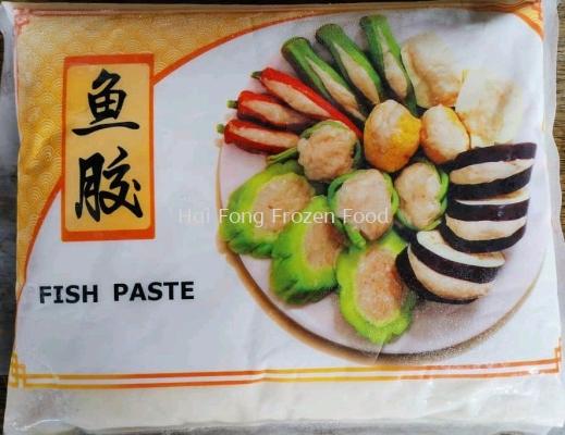 Fish Paste AA