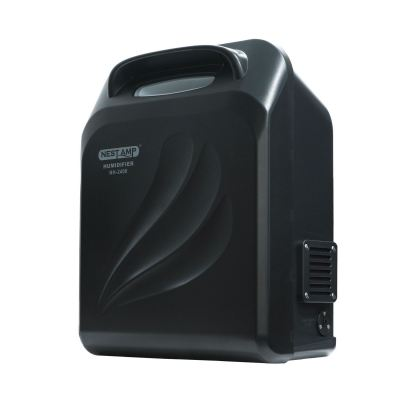 Nestamp Humifog Ultrasonic Humidifier NH-2400