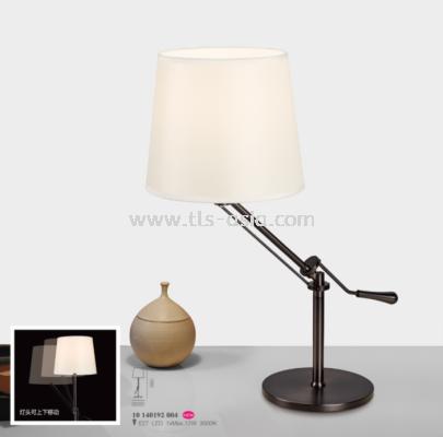 Table Lamp - Valencia