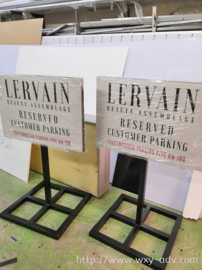 LERVAIN Road Signs