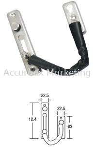 Door Chain With Cover