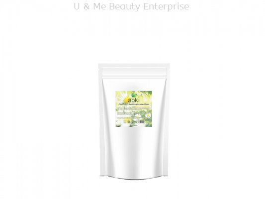 Chamomile Soothing Powder Mask