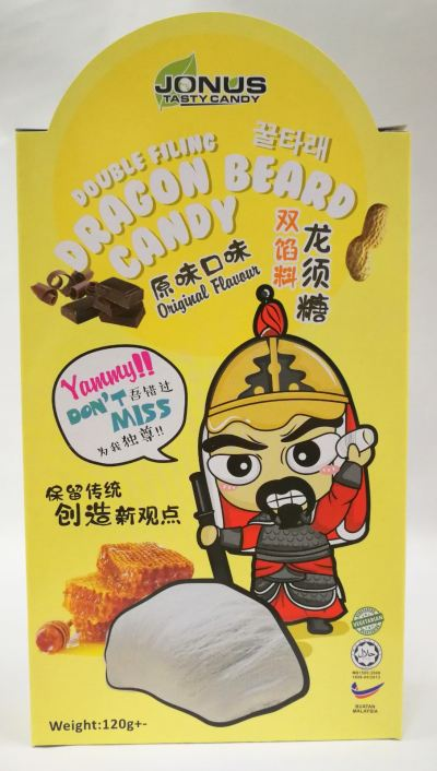Dragon Beard Candy Double Filling Original