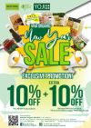 The New Year Sale: EXCLUSIVE PROMOTION > VIVA ORGANIC