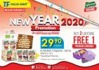 The New Year 2020 Promotion > TF VALUE MART (Nusa Bestari Outlet)