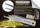SENSES SPLIT RING PINCETTE TOOL TOOL SENSES