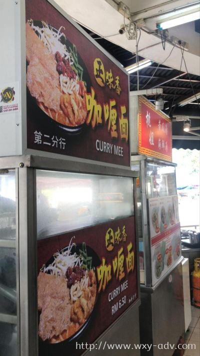 Curry Mee Polycarbonate Signage