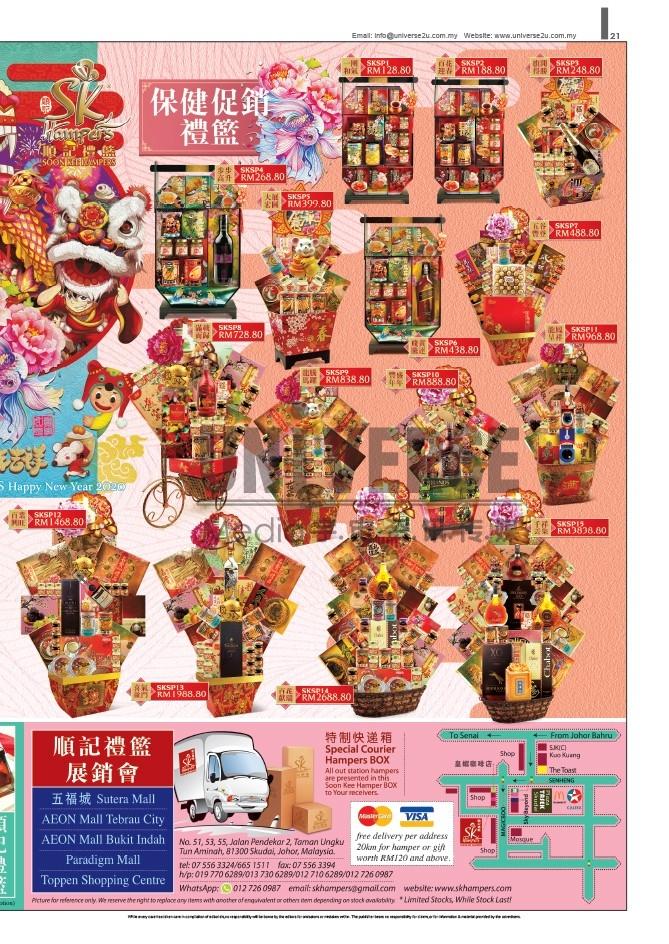 p21 Vol.93 (Jan 2020) - Classified  01) A3 Magazine