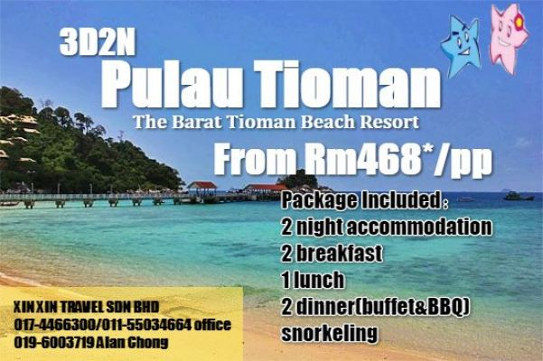 3Day2Night Pulau Tioman  (The Barat Tioman Beach Resort)