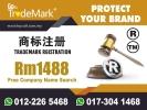 Trademark Registration Malaysia TM-Trademarks Service