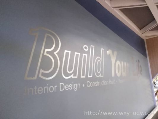 Build You Life Wall Sticker