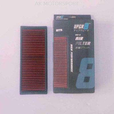 UPGR8 Drop In Filter Volkwagen Jetta/Passat