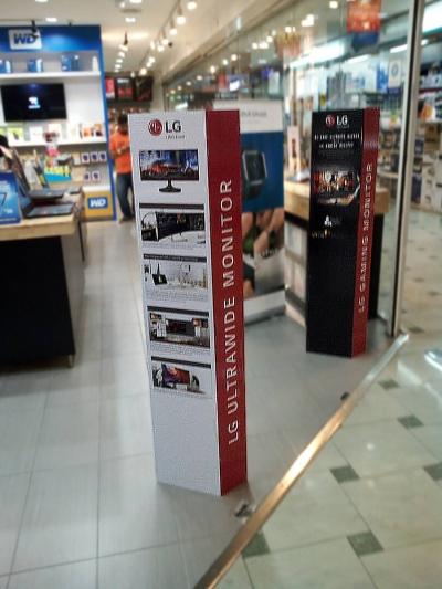 Shop Sensor Detector Poster