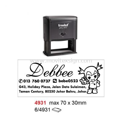 Rubber Stamp with personal logo 4931