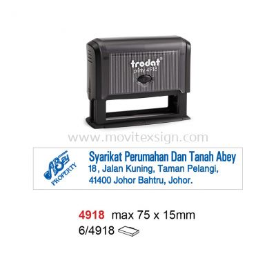 Rubber Stamp  4918