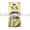 Lava Bites 榴莲巧克力饼 (Musang King Durian Choco Biscuit) 饼干 (Biscuit) 本地食品 (Local Snack)