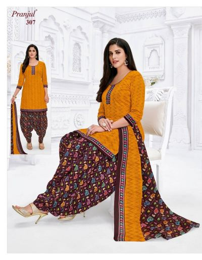 READYMADE COTTON PATTIYALA SUIT