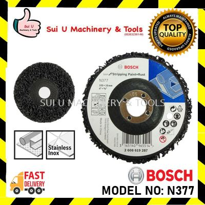 Bosch N377 Angle Grinder Metal Cleaning Disc Stripping Paint + Rust 100x16mm