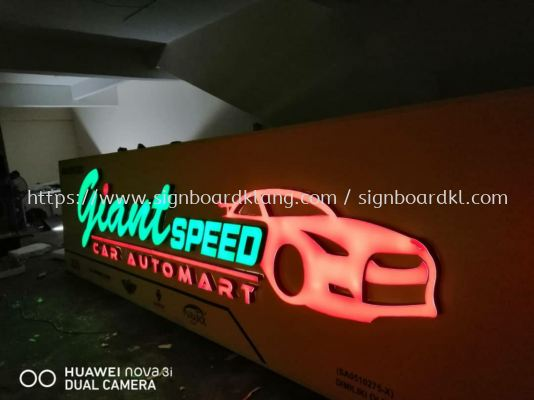 Giant speed car auto mary 3D LED channel box up lettering signboard signage at sentosa klang