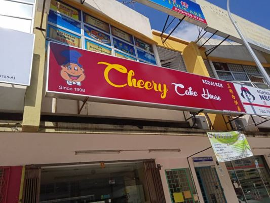 'Cheery Cake House' Signboard