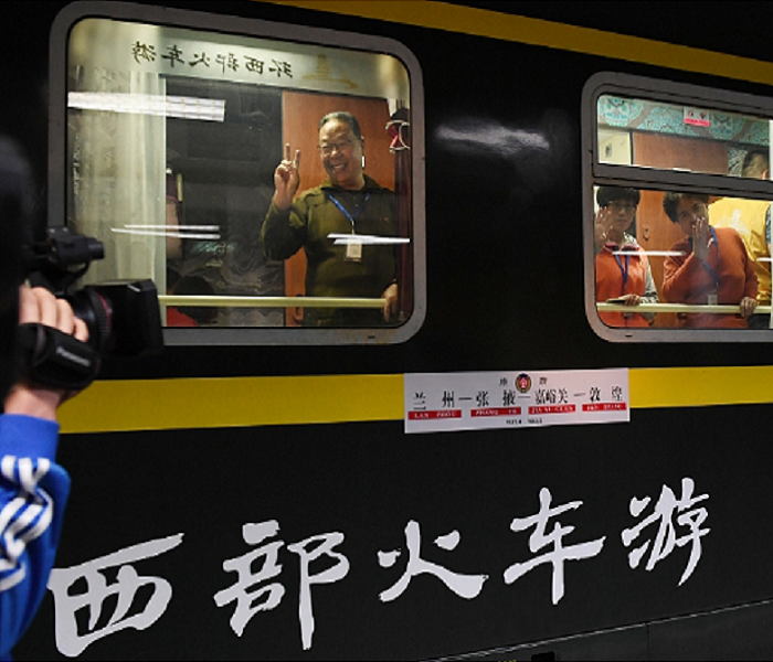 Journey into the west: China's western inland drives train tours Others