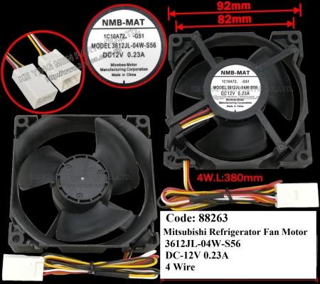 Code: 88263 Fan Motor 3612JL-04W-S56 DC12V (4 Wire)