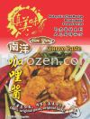 Nan Yang Curry Paste 南洋咖哩酱 真美味ZMW Paste Sauce 酱料 调味料   Dried Food干货