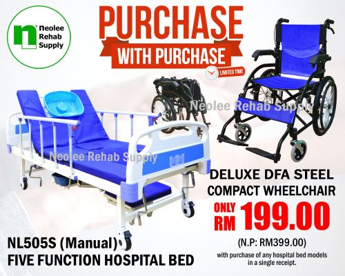 PWP - NL505S Hospital Bed 5 Functions (Manual)