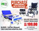 PWP - NL202S [Full Set] Hospital Bed 2 Functions (Manual) PWP Promotion Hospital Beds