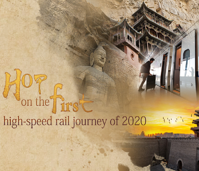 Hop on the first high-speed rail journey of 2020: Travel in the Chinese ancient capital �C Datong Cit Others