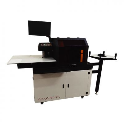 A13ESW AUTO BENDING MACHINE