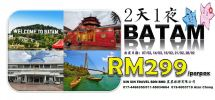 2Day1Night Batam  Outbound Tour Package 国外旅游配套