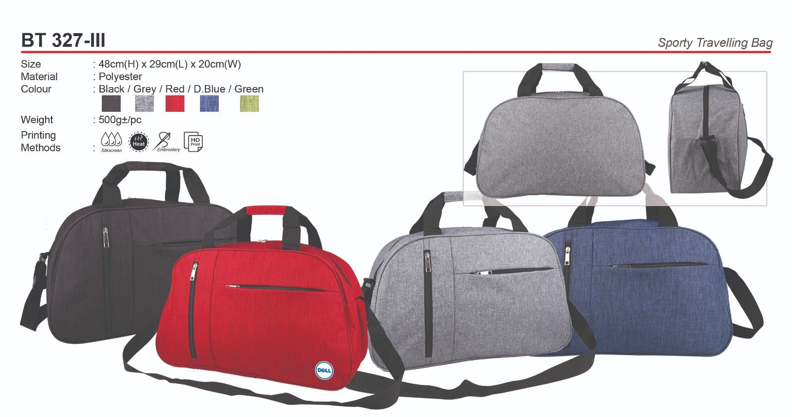 BT327-III Sporty Travelling Bag