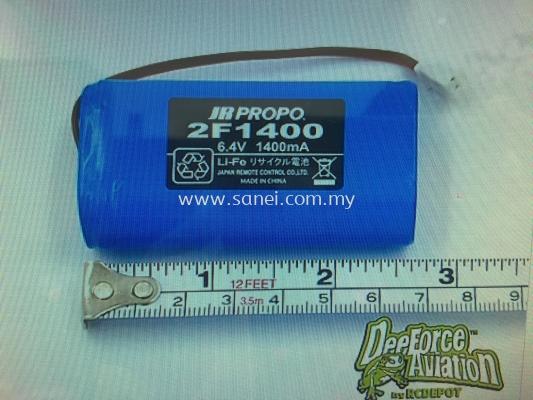 JR Transmitter battery 2F1400
