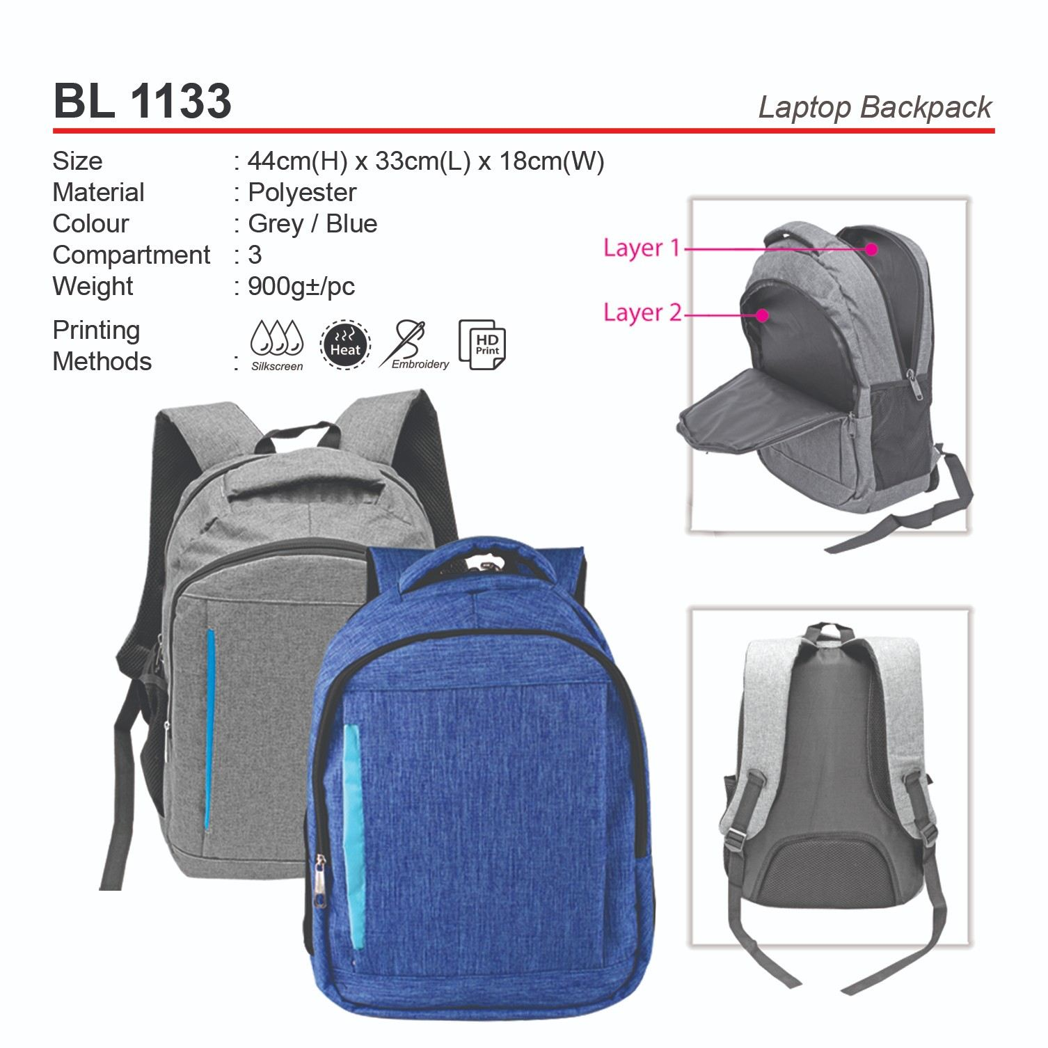 BL1133 Laptop Backpack (A)