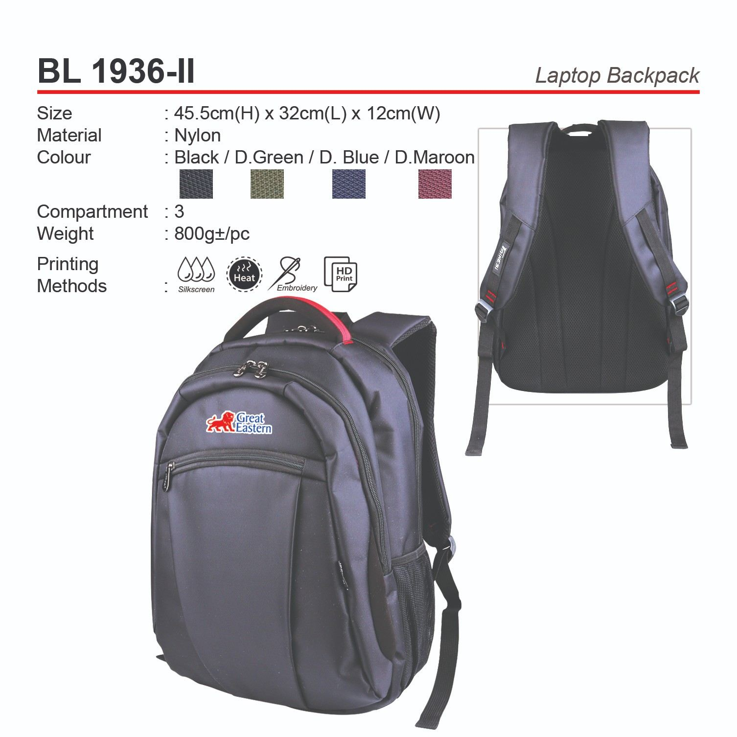 BL1936-II Laptop Backpack (A)