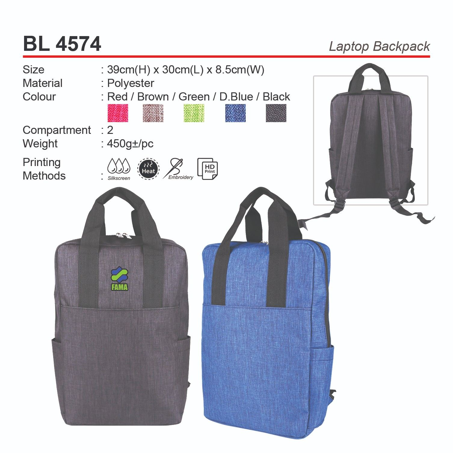BL4574 Laptop Backpack (A)